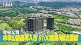中半山神秘富豪再入市 9100萬買6間北區高爾夫‧御苑 - 香港經濟日報 - 地產站 - 新盤消息 - 新盤新聞