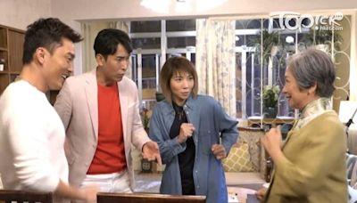 【我家無難事劇透】第4集劇情預告 得勤獲美蘭提醒決團結郭家 - 香港經濟日報 - TOPick - 娛樂