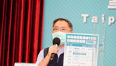 第12輪疫苗預約兩階段量能落差大 北市:籲請中央正視配額與醫療現場 | 台灣好新聞 TaiwanHot.net