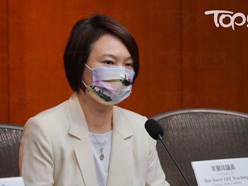 【立法會】李慧琼︰過去一年議會整體效能提升 政府向立法會提交法案20年以來最多 - 香港經濟日報 - TOPick - 新聞 - 政治