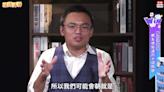 蔣萬安選2022台北市長 藍委曝自己民調結果 - 政治