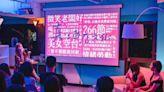 台灣疫情:在病毒及社會歧視下掙扎的性工作者與「酒店」業者 天下雜誌