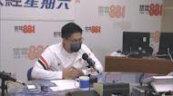 霍啟剛:料2025全運會運動員村不會選址香港