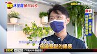 離職不退群!林佳龍號召企業家 捐助台灣防疫