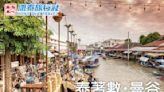 【康泰旅行社】曼谷5天來回機票低至$980 額外加送rabbit card