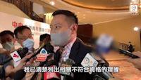 政府擬改區議會組成 徐英偉:目前首要是安排宣誓工作
