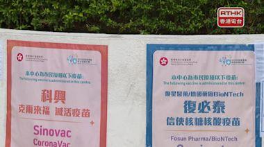 70歲或以上長者周四起可領「即日籌」接種新冠疫苗