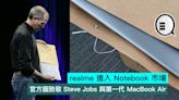 realme 進入 Notebook 市場,官方圖致敬 Steve Jobs 與第一代 MacBook Air