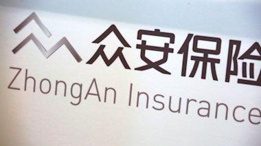 信報即時新聞 -- 【異動股】遭銀保監處罰 眾安升幅縮至4.5%