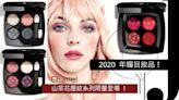 女人最愛!Chanel 經典山茶花妝品限量登場!