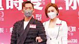 張振朗厚底鞋襯高Ling - 今日娛樂新聞 | 香港即時娛樂報道 | 最新娛樂消息 - am730