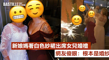 新娘媽著白色紗裙出席女兒婚禮 網友傻眼:根本是婚紗   Plastic