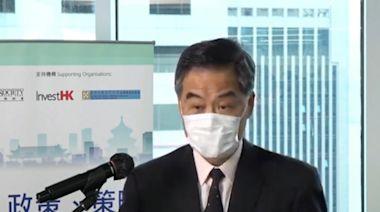 梁振英:十四五時期也是香港克服政治困難後重要五年 - RTHK