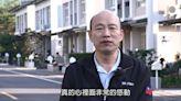 韓國瑜首集影片談「莫拉克風災」 文案出包:20年前