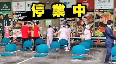 遠百2確診櫃姐分屬寶慶、板橋店 竟都是新莊家族聚餐致8人染疫   蘋果新聞網   蘋果日報