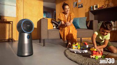 冬暖夏涼空氣淨化一機搞掂 Philips三合一風扇暖風空清機 - 香港科技新聞網站 | 最新科技資訊 | 科技生活 - am730
