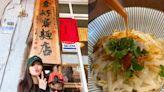 屏東美食推薦Top 6!「歸來肉圓」Ella、潘縣長最愛,「上好肉粽」有百年歷史