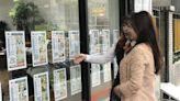 你買房了嗎?上半年房貸成數創10年新高 銀行最愛輕熟女 - 地產天下 - 自由電子報