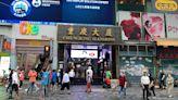 強檢大廈|重慶大廈需強檢 住户稱不掌握檢測原因 促當局交代