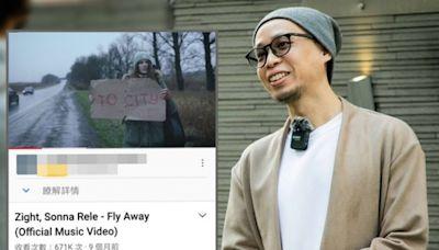 邱耀鋌跟Sonna Rele合作闖出名堂 電音作品進軍樂壇