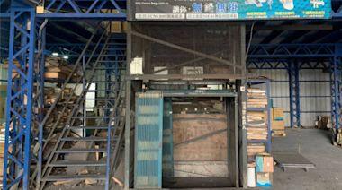 貨梯纜線突斷裂! 台中工人墜落1樓骨折送醫
