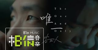 告五人 Accusefive[ 唯一 The One And Only ]MV Teaser