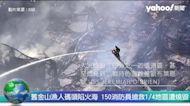 舊金山漁人碼頭陷火海 150消防員搶救1/4地區遭燒毀