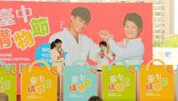柔道男神楊勇緯拍廣告 宣傳購物節