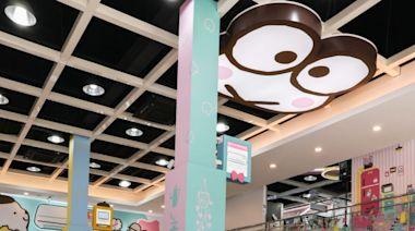 台南人尖叫!全台首家「全國電子X三麗鷗」超萌聯名店進駐