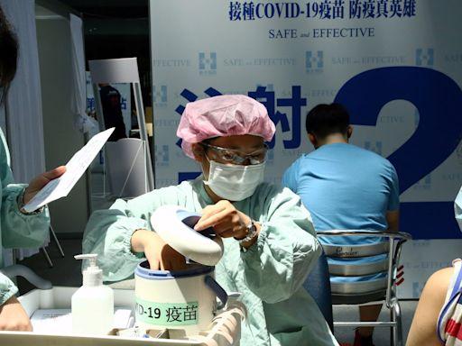 台灣高端新冠疫苗:二期試驗結果出爐,三期為何仍沿用「免疫橋接」