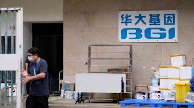 華大基因員工流動採樣站檢測驗出「假陽性」 大埔化驗所強制檢測