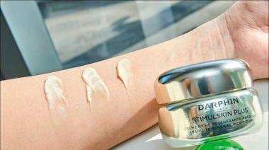 【時尚美妝】DARPHIN保養逸品 綠寶石般剔透 核心產品全面升級深海翡翠魚子 不鏽鋼按摩板居家芳療更順手