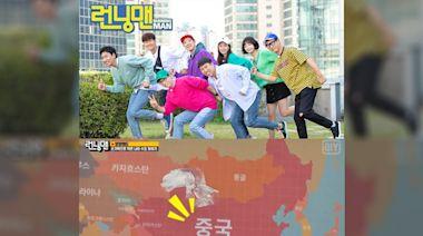 【內蒙獨立了】韓國人氣綜藝《Running Man》再度觸怒中國網友 遭揚言抵制--上報