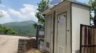抗疫有廁?|郊野公園設太陽能廁所可充電 行山達人:無旱廁咁臭