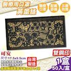 可安 醫療口罩 醫用口罩(黃蕾絲)-50片/盒 (台灣製造 CNS14774 醫用口罩)
