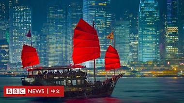 香港經濟:後疫情時代能否轉型國際科創中心?
