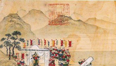 「陳橋兵變」與「靖康之變」:北宋和高麗的宗藩關係
