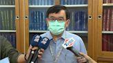 快新聞/板橋幼兒園爆群聚未找到傳播途徑 台大醫:需驗抗體找到源頭
