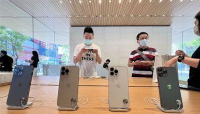 最美iPhone要來了!傳愛瘋14會剪瀏海、變挖孔螢幕