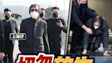 上海仔涉兩案4罪行 5‧6警署報到勿放生