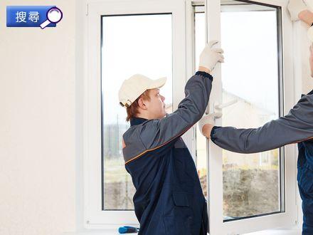 【驗窗】即搵合資格人士提供免費鋁窗檢查!包即場報價!