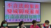台南防疫旅館違法超收發疫災財 恐成防疫破口 | 地方 | NOWnews今日新聞