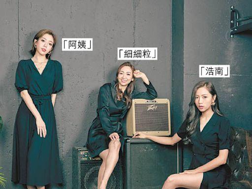 「阿姨」難得攞獎 召集影全家福 - 東方日報