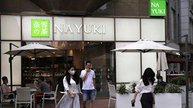 異動股份|官媒揭蟑螂亂爬 奈雪的茶瀉11% - 最新財經新聞 | 香港財經網 | 即時經濟快訊 - am730