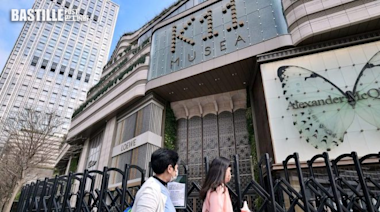 K11 MUSEA周六重開 登記為會員即派1650元消費券 | 社會事
