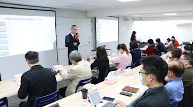 「企業經營成長術」 延續台北場好評 4/23台中熱烈開展 | 蕃新聞