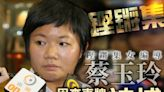 港台元朗721專題編導蔡玉玲 查車牌作虛假陳述被控 下周二提堂