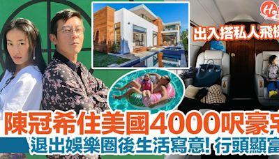 陳冠希帶老婆女兒搭私人飛機旅行!豪擲逾2000萬買入美國4千呎豪宅 | HolidaySmart 假期日常