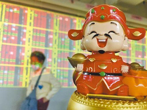 迎報稅季 善用賣股、房貸籌資