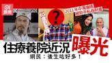 65歲劉家輝中風後長居療養院 最新近況精神飽滿重拾年青